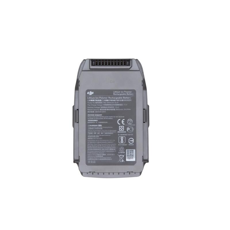Оригинальная Интеллектуальная батарея для полета Mavic 2, макс. 31 мин, время полета 3850 мАч, 15,4 в, DJI Mavic 2 zoom pro, 2 шт. - 2