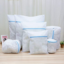 5pcs/set laundry bags for washing machines Mesh Bra underwear Bag clothes Aid Laundry Saver Washing Lingerie Protecting