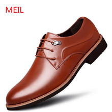 MEIL Business men Shoes Leather Luxury Dress Shoes Four Seasons Male Fashion Flats sapatos Work oxford shoes for men