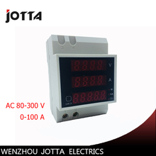 Din rail LED display voltmeter ammeter with active and apparent power and power factor Din-rail range AC 80.0-300.0V 0-100.0A din rail cutter r210eb din rail cutting tool easy cut with measure gauge cut with ruler