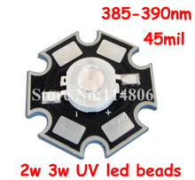 Free Shipping 1pcs 2W 3W UV/Purple Ultraviolet 385nm~390nm 45mil SMD LED Chip Light Beads Parts With 20mm Star Base Substrate