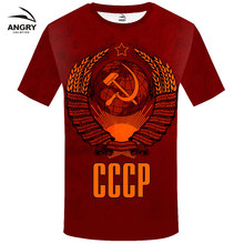 Russia T shirt CCCP Shirts War Tshirt Military Clothes Gun Tees Tops Men 3d T shirt