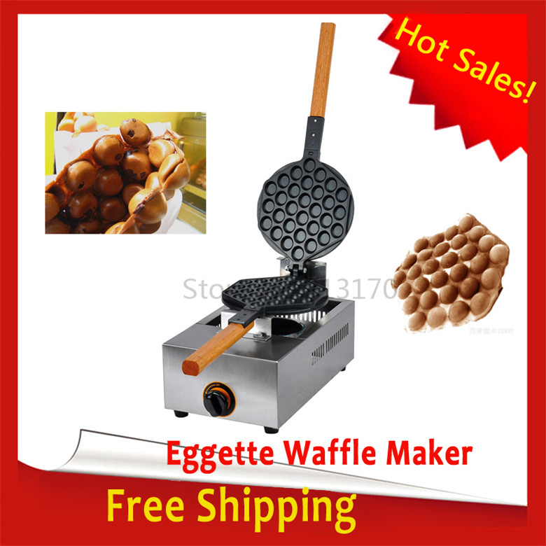 Free Shipping Hongkong Egg Waffle Maker Stainless Steel Electric Egg Cake Oven QQ Egg Waffle Machine