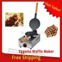Free Shipping Hongkong Egg Waffle Maker Stainless Steel Electric Egg Cake Oven QQ Egg Waffle Machine