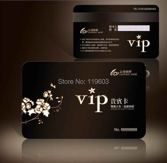Vip Card Template. vip card template stock vector image 41110588 ...