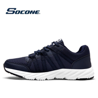 Sports Shoes For Men Running Shoes Men Black Gray Ultra Light Trekking Sneakers Walking Camping Cushioning