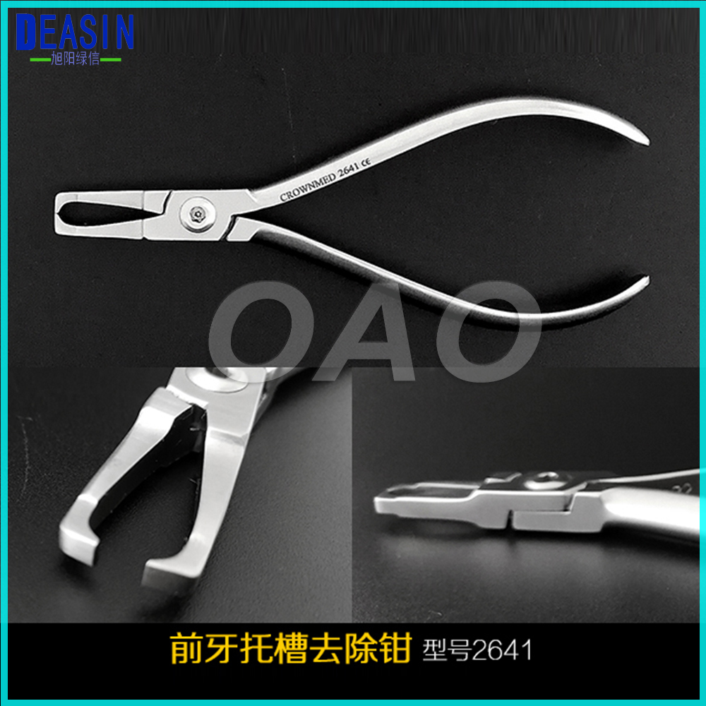 Dental bracket removing pliers head straight orthodontic bracket removing forceps tooth type imported stainless steel 7pcs stainless steel dental forceps children s tooth extraction forcep pliers kit orthodontic dental lab instruments tools