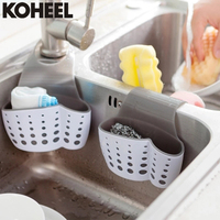Kitchen Sinks Accessories Hanging Basket Faucet Shower Sink Water Saving Stainless Steel Faucet Double Sink Water