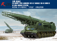 Trumpeter 01024 1/35 Ex Soviet 2P19 Launcher w/R 17 Missile(SS 1C SCUD B)of 8K14 Missile System