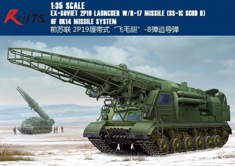 Trumpeter 01024 1/35 Ex-Soviet 2P19 Launcher w/R-17 Missile(SS-1C SCUD B)of 8K14 Missile SystemTrumpeter 01024 1/35 Ex-Soviet 2P19 Launcher w/R-17 Missile(SS-1C SCUD B)of 8K14 Missile System