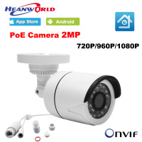 HD PoE Camera IP 720P 960P 1080P Mini Home Security Camera 2MP Outdoor Real Time Monitoring