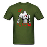 NEW SUMMER FASHION RUSSIA STEEL ROBOT T SHIRT HARAJUKU HIGH QUALITY CASUALS SHORT SLEEVE SHIRT RUSSIA