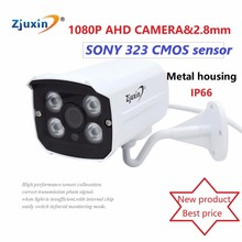 ZJUXIN 2.8mm  wide-angle Best price AHD CCTV bullet Camera SONY 323 CMOS sensor 1080P CCTV CAM for outdoor,waterproof&IR-cut