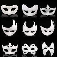300pcs White Unpainted Face Plain/Blank Paper Pulp Mask DIY Dancing Christmas Halloween Party Masquerade Mask ZA4617