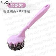 Prodgf 5 набор как на фото кухонная щетка