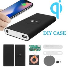 Portable 10000mAh QI Power Bank DIY Case Kit Only Wireless Charging Dock Case USB Type-C Built in Coil External Battery Pack(China)