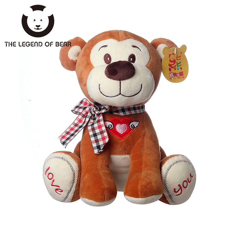Smile Monky Toy THE LEGEND OF BEAR Brand 2 Size 25/32cm Stuffed Plush Animals Toys For Girls Cartoon Animals Dolls Gift For Kids 30cm mickey mouse and minnie mouse toys soft toy stuffed animals plush toy dolls
