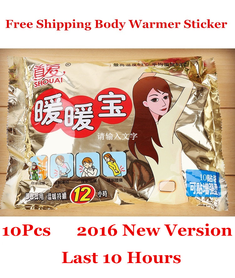 10pc Body Warmer Sticker Hand 12 Hours For Winter Shoulder Back Arm Leg Super Skin Long Time Quality Guarantee Pad Self-Heat