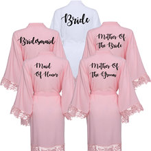 YUXINBRIDAL Blush bridesmaid Bride robes Cotton Kimono Robes With Lace Trim Women Wedding Bridal Robe Short Belt YX001