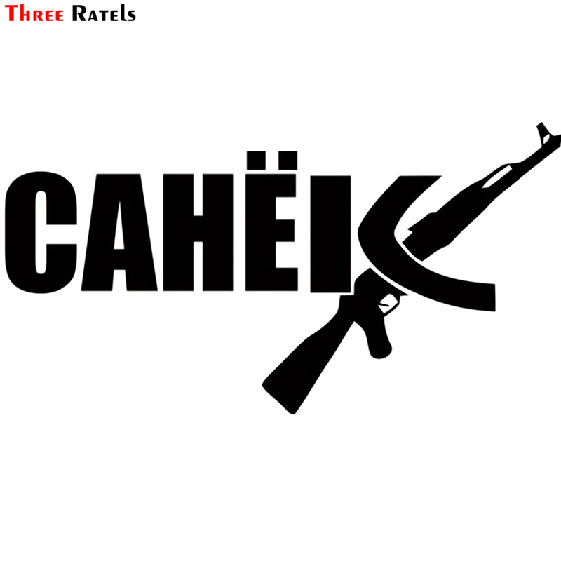 Three Ratels TZ-1235# 15*28.6cm 12*22.9cm 1-4 Pieces Car Sticker Russian Name Sanek Ak Sasha Funny Car Stickers Decals