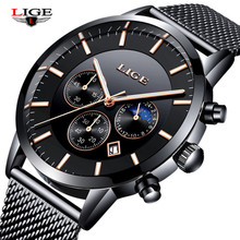цена на New LIGE Mens Watches Top Brand Luxury Business Watch Male Creative Quartz Watch Men Fashion Sport Wristwatch Relogio Masculino