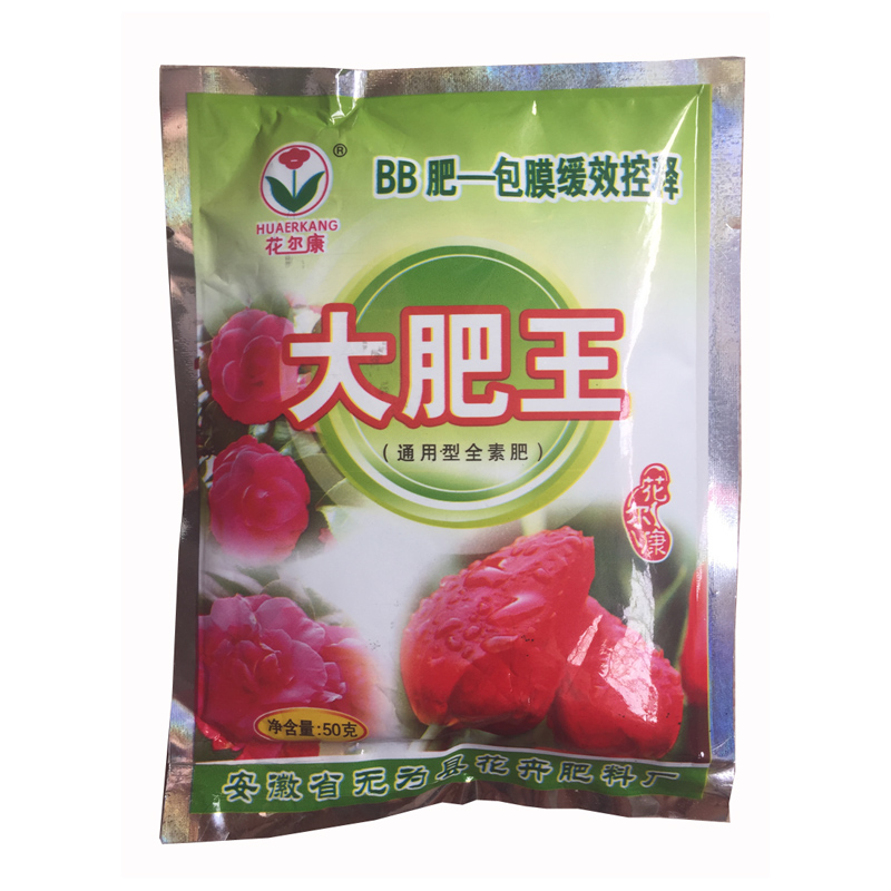 60g pack manure flower special fertilizer plants potted grow vegetable flowers essential universal mast powdered free