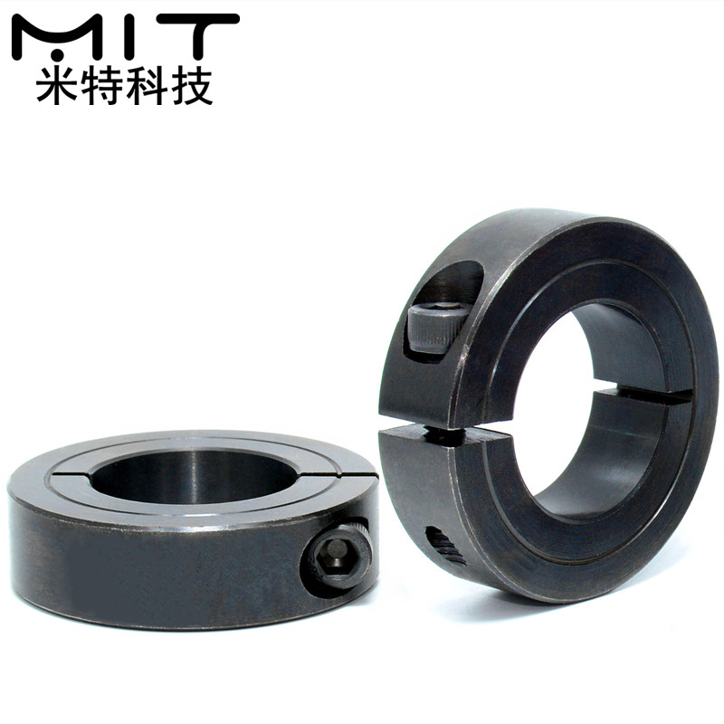 Fixed Ring Slit/spilt Optical Bearing Carbon Steel Clamping Ring Retaining Ring Shaft Clamping Collar Positioning