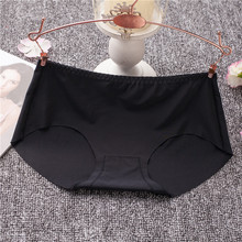 Womens Underwear Ice Silk No Trace Middle Waist One-Piece Solid Color Breathable Sexy Female Triangle Briefs