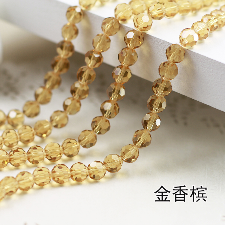 Wholesale~Gold Shadow Color 5000# Crystal Glass Beads Loose Round Stones Spacer for Jewelry Garment.4mm 6mm 8mm 10mm wholesale light siam color 5000 crystal glass beads loose round stones spacer for jewelry garment 4mm 6mm 8mm 10mm