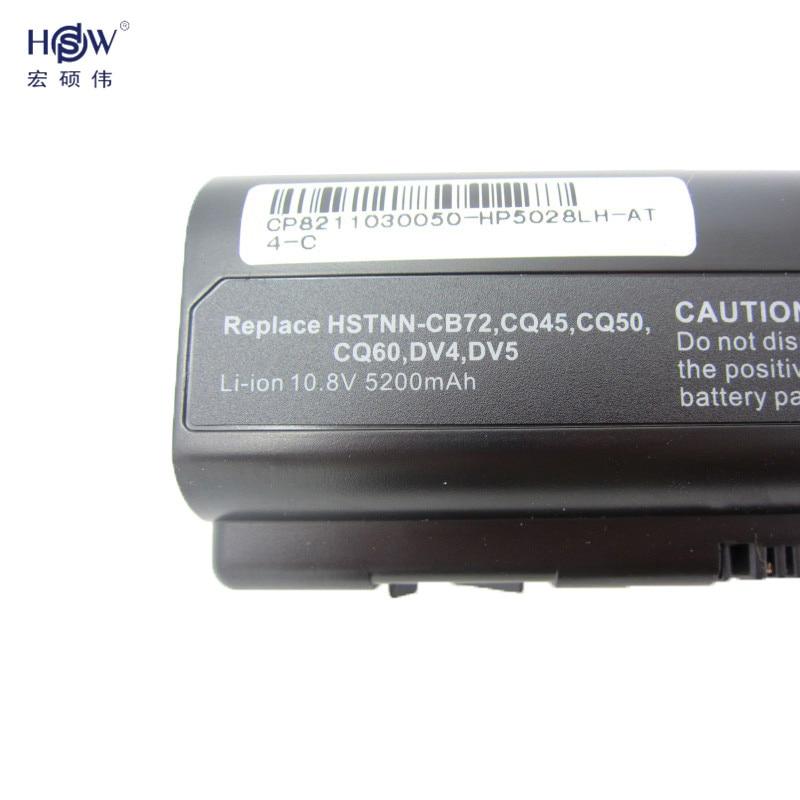 HSW 5200MAH ноутбуктері HP Compaq Presario үшін CQ40 - Ноутбуктердің аксессуарлары - фото 4