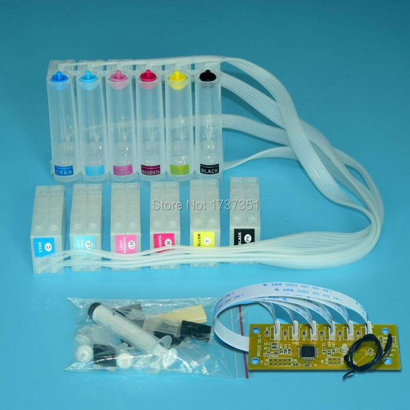 sistema de abastecimento em massa da tinta de ciss para epson pp 100 com o decodificador