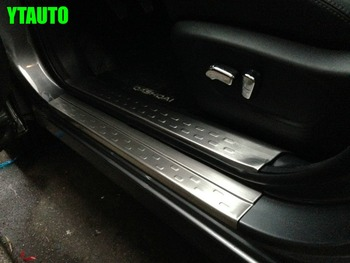 Auto interior  scuff plate door sill plate pedal for Nissan Qashqai 2015,8pcs/lot,Type  C
