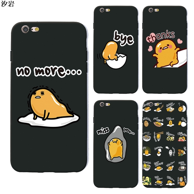 detailed look 02a3d 3d805 US $1.64 34% OFF|gudetama egg phone case tpu soft Silicone black for iPhone  X 6 7 8 plus 5 5s 6s se for Apple 10 ten TPU-in Half-wrapped Case from ...