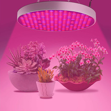 LED Grow Light Bulb Panel 50W UFO Plant Growing Lamp with 250 LEDs Red Blue UV IR Full Spectrum Growing Lights for Indoor Plants