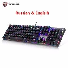 Russian/English Motospeed CK104 Wired Mechanical Keyboard Aluminum 104 Keys RGB Gaming Backlit Anti-Ghosting for Teclado Gamer