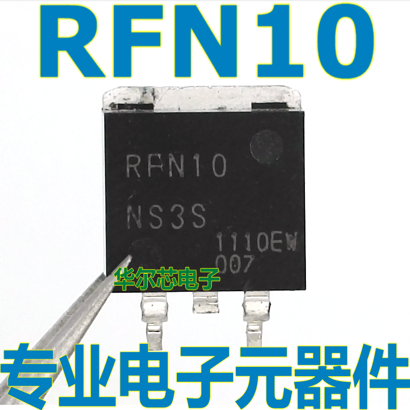 in stock can pay RFN10NS3S TO-263