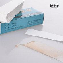Химическая лаборатория биологии расходных материалов чистке пыли промокательной бумаги 100 листов/пакет, 10 пакетов