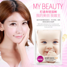 BIOAQUA  Baby Moisturizing Eye Mask Ageless Sleep Patches Anti-Puffines Anti Aging Dark Circles Whitening Face Care