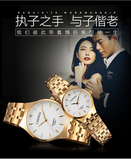 CHENXI Brand Waterproof Women Gold Ladies Quartz Luxury Watches Golden Wrist wat