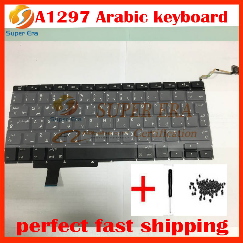 A1297 AR keyboard for macbook pro 17 A1297 Arabic Arabe clavier without backlight backlit 2009 2010 2011year
