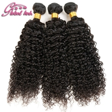 Gluna Virgin Hair Brazilian Tight Curly Weave Hair Cheap Tissage Bresilienne Brazilian kinky Curly Virgin Hair Remy Human Hair
