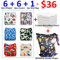 Mumsbest Adjustable Washable Reusable Waterproof Child Boy Cloth Nappy Set Diaper Pack Sale Wholesale Nappies