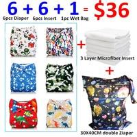 Mumsbest Adjustable Washable Reusable Waterproof Child Boy Cloth Nappy Set Diaper Pack Sale Wholesale Nappies