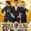 Crianças & Adulto UNISEX Kung Fu JKD Jeet kune fazer Roupas uniformes de Artes Marciais nunchakus roupas conjuntos terno bordado preto 1