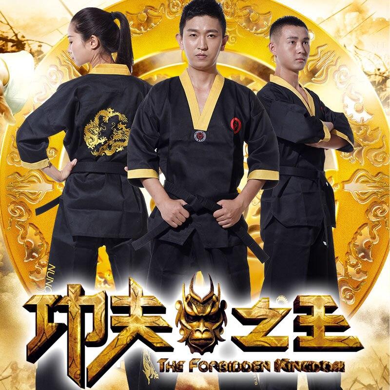 Enfants et Adultes UNISEXE JKD Kung Fu Jeet kune do uniformes Martiaux Arts Tenues nunchakus vêtements ensembles costume broderie noir