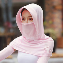 Ice Silk Summer Dustproof Masks Sunscreen Mask Thin Sunshade Shawl Neck Guard Outdoor Face Mask