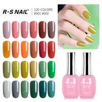 RS UNHA Polonês Gel Cor UV Unhas de Gel Lak 120 Cores #001-060 Nail Art Esmalte Permanente um Conjunto de Verniz Gel Manicure 15ml