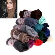 180cmx95cm Cotton Women Islam Maxi Crinkle Cloud Solid Color Hijab Scarf Shawl M