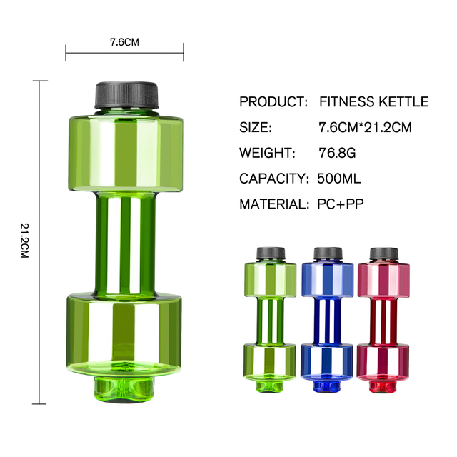 Dumbbells Shaped Plastic 550ml Capacity Outdoor Fitness Gym Sports Water Bottle