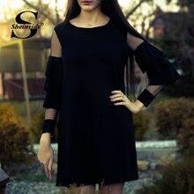 Women's Beautiful Net Sleeves Dress